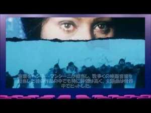 懐かしの珠玉の サウンドトラック映画音楽11曲(37:16分)