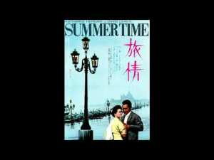 映画 『旅情(Summertime)』 original sound track 1953.