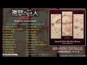 TVアニメ「進撃の巨人」 The Final Season オリジナルサウンドトラック試聴動画