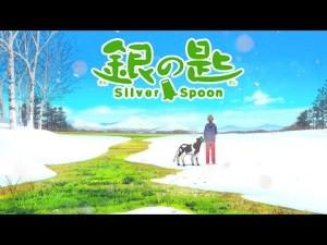 【銀の匙】アニメ サウンドトラック ~ Silver Spoon Full Album 🎼 Gin no sazi Siruba Supun OST【作業、勉強、睡眠用BGM】