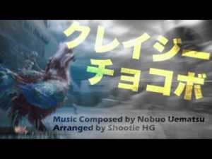 FINAL FANTASY XIII-2 オリジナル・サウンドトラック Mitsuto Suzuki Balearic Mix