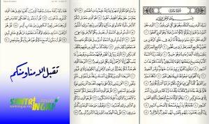 Surat Al Mulk atau Surat Tabarok jpg png
