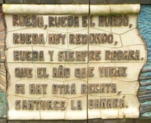 03 Mural rectangular 2 (detalle)