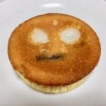 『パティスリーブラン』の「あんもち雑煮ケーク」
