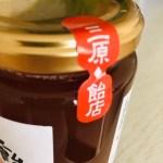 咳止めには、香川の「ぎょうせん飴」がおすすめです