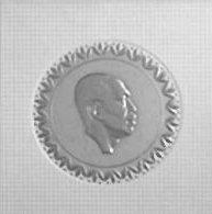 Литературная премия Мао Дуня