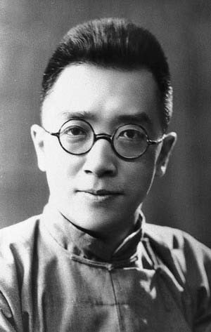 Ху Ши: один из главных идеологов литературной реформы