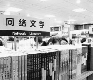 Сетевая литература попадает и на полки книжных магазинов