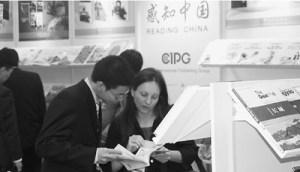 Посетители Книжной ярмарки в Лондоне на стенде Китая
