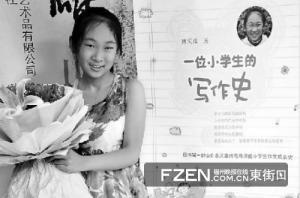 Линь Цайвэй на презентации своей книги