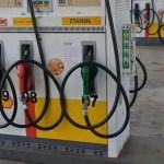 petrobras-anuncia-alta-de-9-no-diesel-nas-refinarias-a-partir-de-quarta-feira.jpg