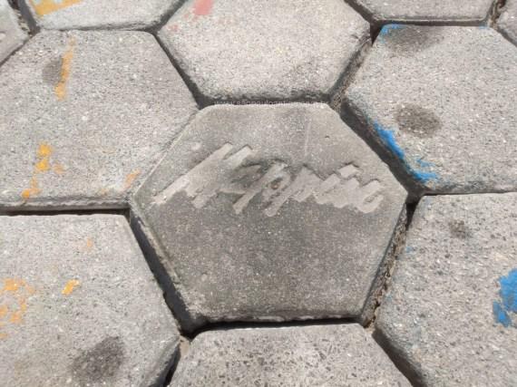 O antigo estacionamento do Mappin (que ainda existe!)