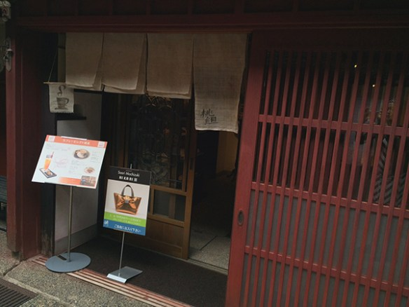 Saori Mochizuki 金沢