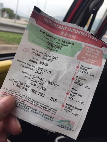 香港の空港 タクシー乗り場