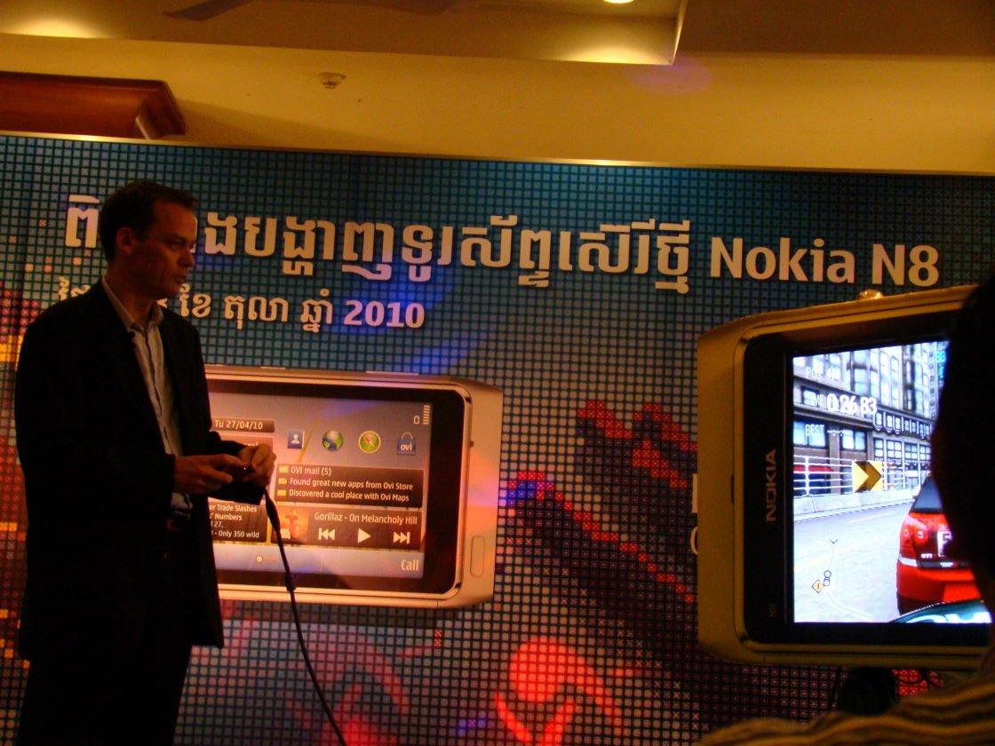 Nokia – Saoyuth's Blog