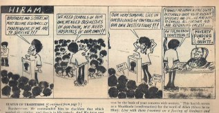 """HIRAM Cartoon"" The Western Sunrise Vol. 8 No. 1 July 1979-October 1980 (Mosque of Islamic Brotherhood Newspaper, Harlem, NY)"