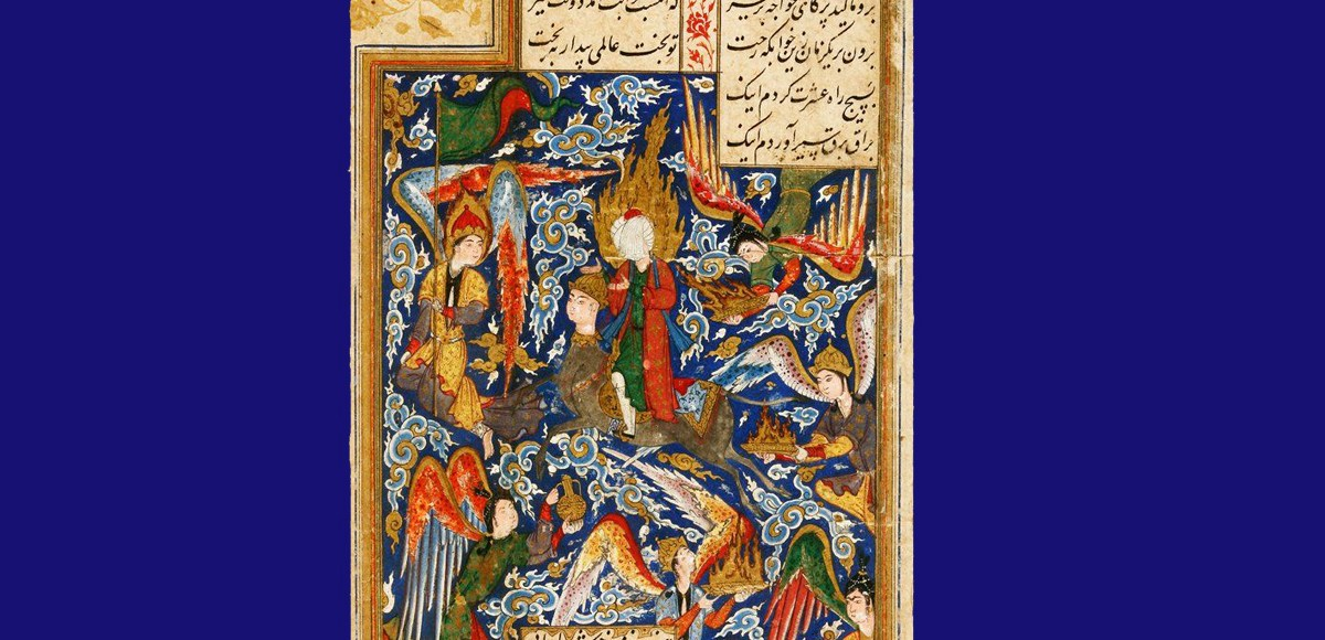 Prophet Muhammad and the Skin Color Ethic – Sapelo Square