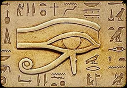 Egypt Eye 1