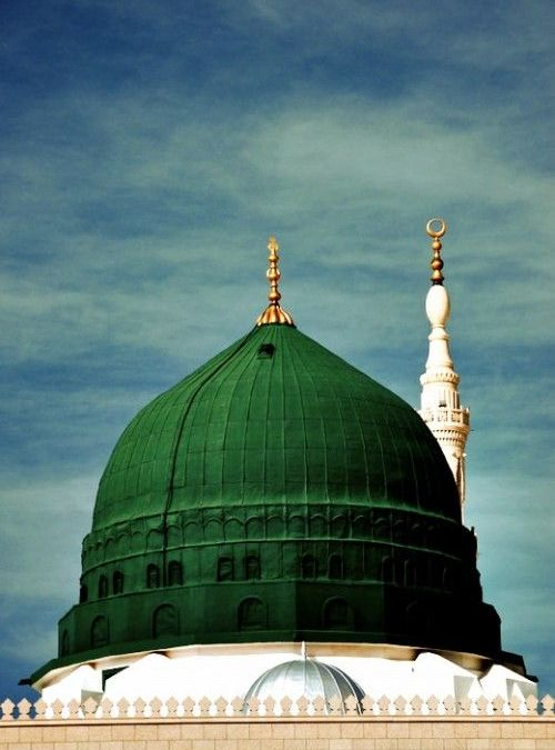 Surveillance Won't Stop Southside Chicago Masjid
