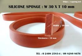 ซีลยางฟองน้ำซิลิโคนสีแดงอิฐ หนา 10 mm