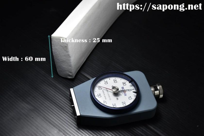 รับผลิตยางฟองน้ำซิลิโคน 60 mm