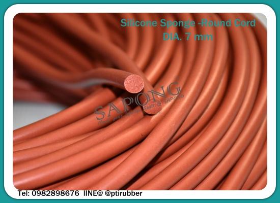 ยางฟองน้ำซิลิโคนกลมตัน (315C) DIA. 7 mm Tel: 0982898676