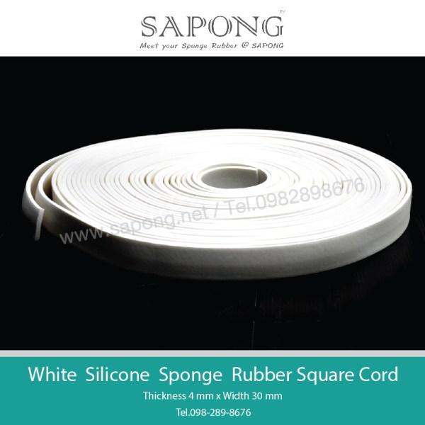 White Silicone Sponge Rubber Square Cord