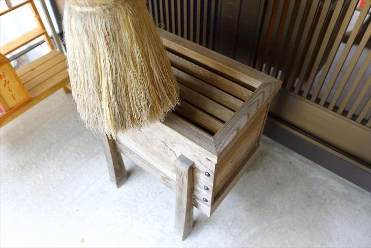 清田稲荷神社 お賽銭箱