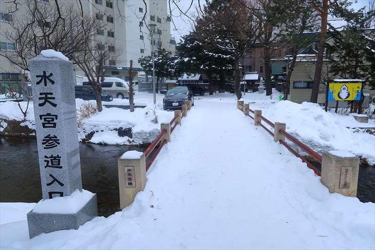 札幌水天宮 参道入口 冬