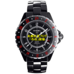 CHANEL J12 GMT H2916の画像を復元