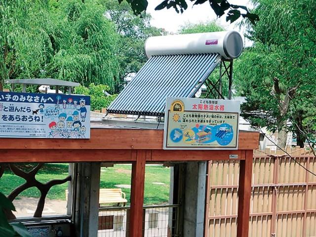 1608S_kanto_太陽熱温水器
