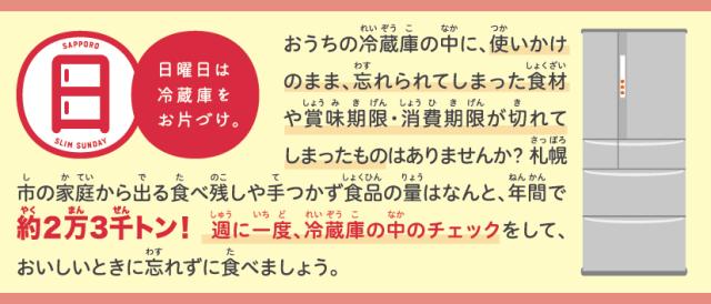 ew1610_kantou_ph4