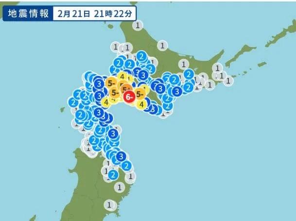 またもや地震がきました・・