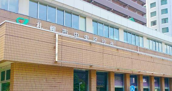 南3西11-札幌中央区役所建替え後は複合施設へ