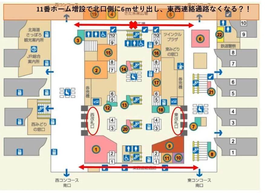 札幌駅構内図