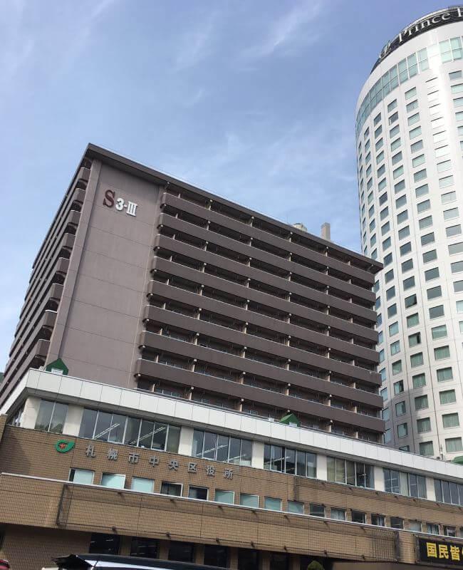 札幌中央区役所