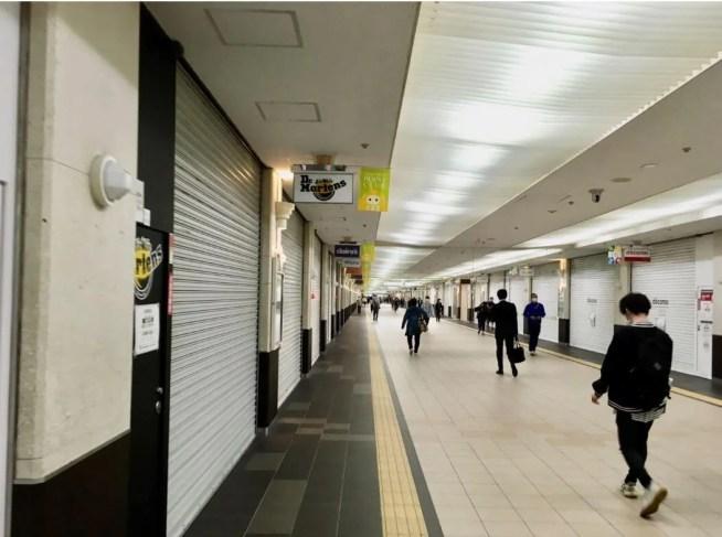 札幌地下街ポールタウン
