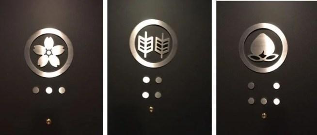 部屋番号ドア