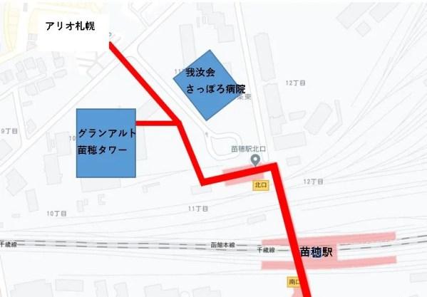 苗穂空中歩廊マップ