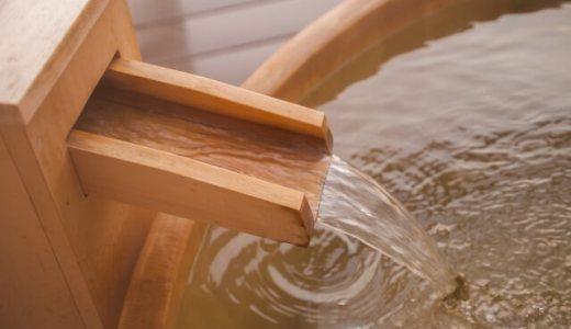 エプソムソルトと重曹やクエン酸で効果倍増!お風呂に入れる割合は?