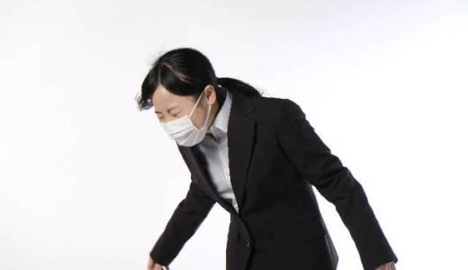 インフルエンザの潜伏期間は?会社を何日休むと手当や給料は出る?