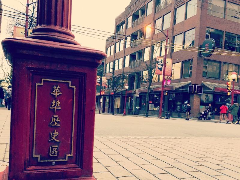 [溫哥華旅遊]加拿大最大、北美第三大的溫哥華唐人街 ChinaTown