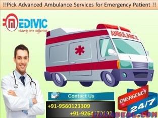 Get Leading Commercial Ambulance in Jamshedpur by Medivic