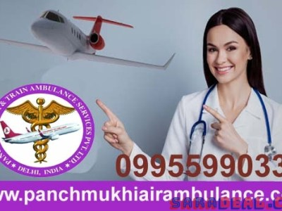 Panchmukhi Air Ambulance Service in Patna at Lowest – Cost