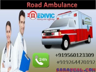 Find Nearest 24/7 Emergency Medivic Road Ambulance in Ranchi with Medical Team
