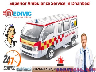 Fastest Ground Ambulance Services in Dhanbad By Medivic at Lowest Price