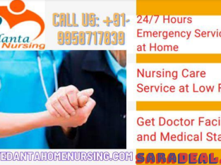 Vedanta Home Nursing Service in Samastipur – Available at Low fare