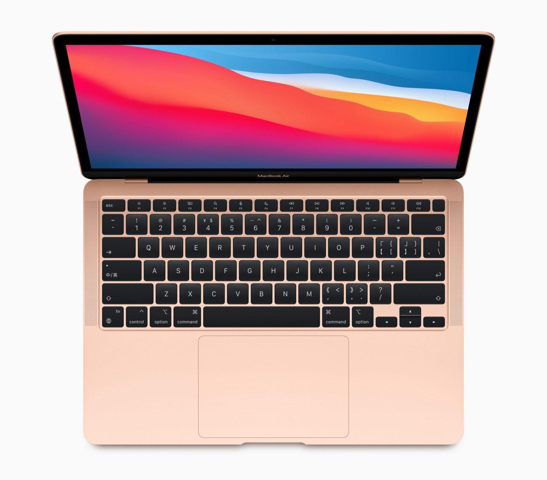 Apple Unveils the Next Generation of Mac