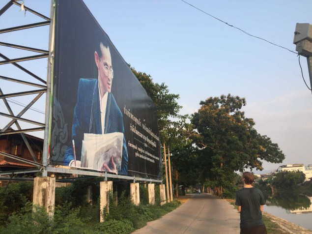 Giant billboard showing Thai King.