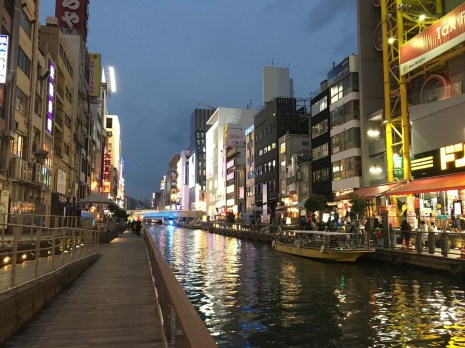 Night walk along the downtown Osaka canals. This is the very lively Dotonbori neighborhood.